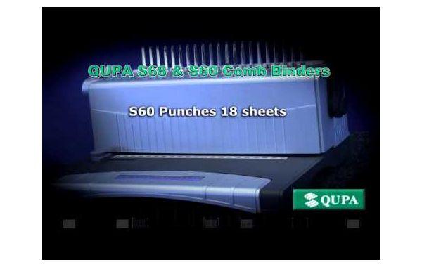 Μηχάνημα Πλαστικού Σπιράλ Qupa S60