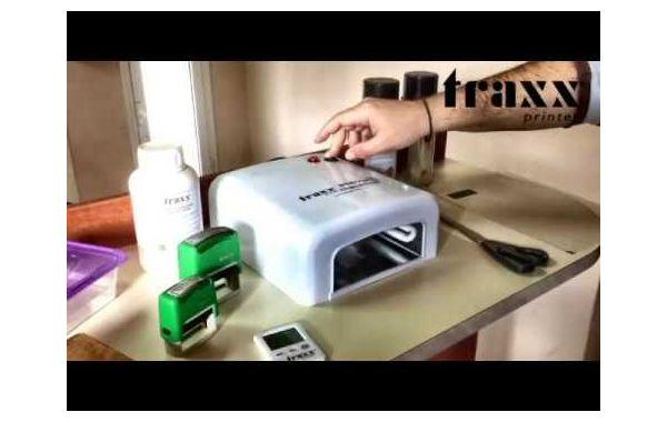 Μηχάνημα Κατασκευής Σφραγίδων Traxx